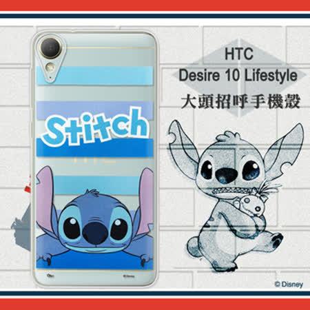 迪士尼Disney正版授權 HTC Desire 10 Lifestyle/ Desire 825  大頭招呼系列軟式手機殼(史迪奇)