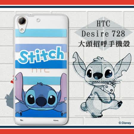 迪士尼Disney正版授權 HTC Desire 728 大頭招呼系列軟式手機殼(史迪奇)