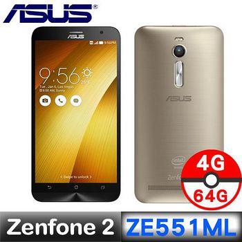 ASUS 華碩Zenfone 2 ZE551ML5.5吋4G/64G LTE四核心智慧型手機 金色【送9H鋼化貼+原廠背蓋】