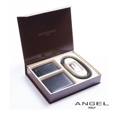 ANGEL 精緻禮盒三件組 0566-503-01-6