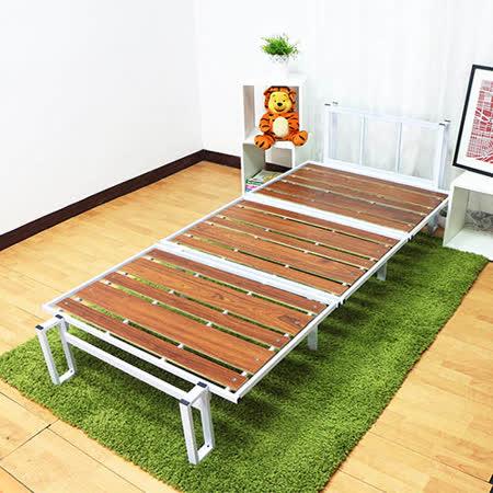 KOTAS 簡約時尚高質感鋼管床架-單人