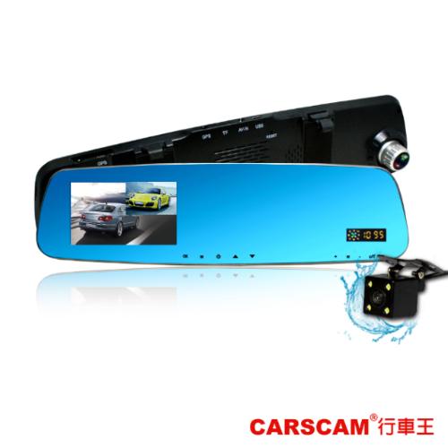 CARSCAM行車王 GS9行車紀錄器推薦 後照鏡100 GPS測速雙鏡頭行車記錄器