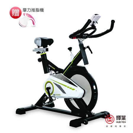 【輝葉】黑騎士飛輪健身車(全罩式鑄鐵鏡面飛輪)