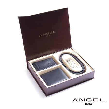 【勸敗】gohappy快樂購ANGEL 精緻禮盒三件組 0566-503-01-2價錢愛 買 桃園 店