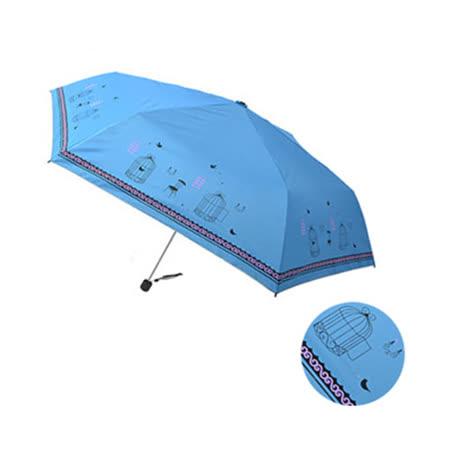 【好物推薦】gohappy快樂購物網【Rainy days】鳥籠童話抗風防潑防曬銀膠輕量手開傘(淺藍)去哪買小 遠 百