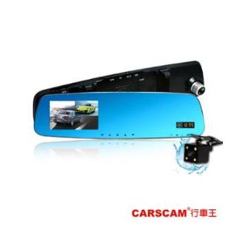 CARSCAM行車王 GS9100 GPS測速雙鏡頭行車記錄器 贈16G記憶卡