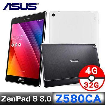ASUS ZenPad S 8.0 Z580CA 8吋四核平板 WiFi版 32G (黑/白色) 【送保護套+9H鋼化保護貼+8G卡+平板立架】