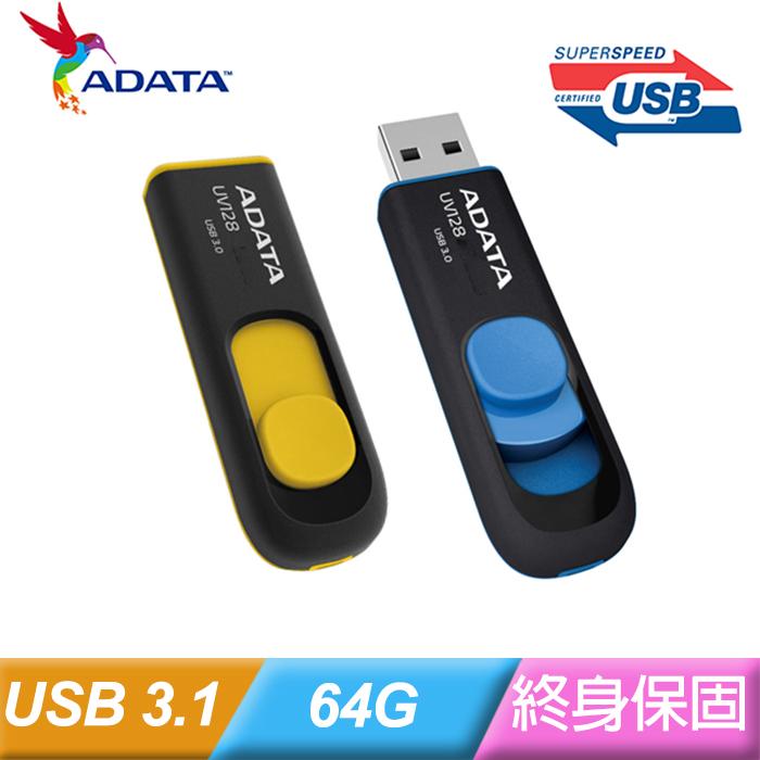 威剛 ADATA UV128 USB3.0 隨身碟 64G ^(雙色 ^)