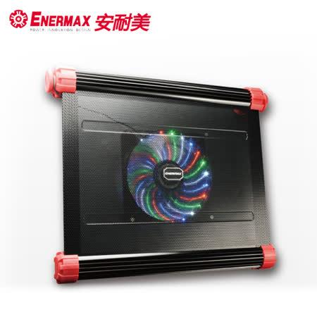 保銳 筆電散熱墊 維加斯風神 CP007