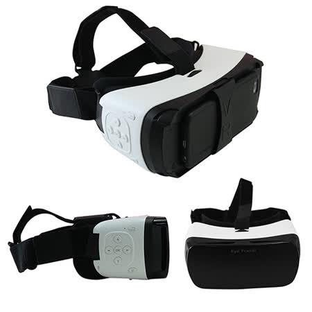IS愛思 VR-Touch 3D虛擬實境眼鏡 按鍵控制