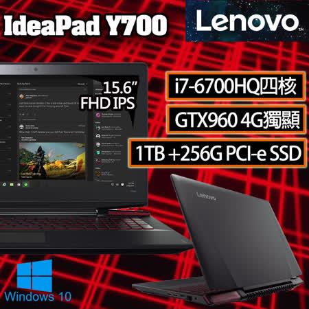 Lenovo IdeaPad Y700《256GSSD+1T》i7-6700HQ 4G獨顯 8G記憶體 win10高效能電競筆電(80NV00XLTW)★送原廠筆電包+原廠滑鼠★