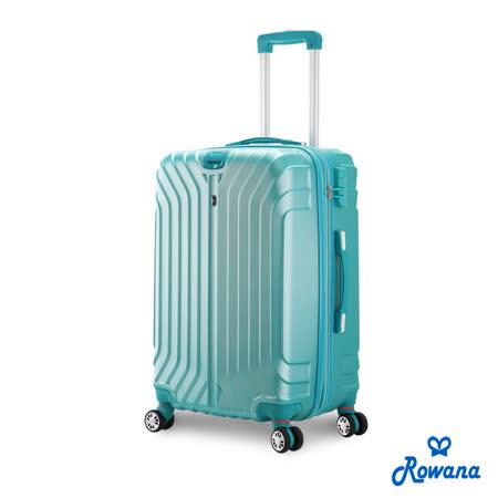 Rowana 粉漾清甜加大防爆拉鍊行李箱 25吋(薄荷綠)