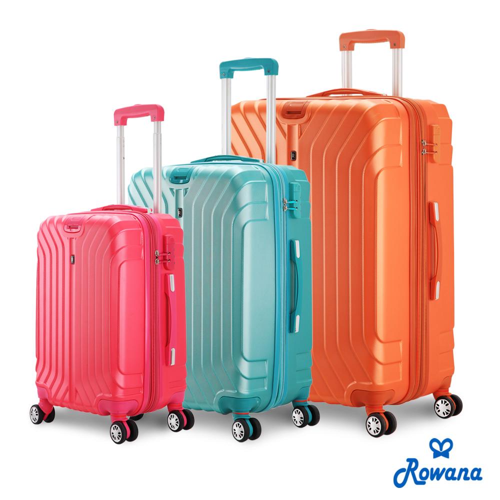 Rowana 粉漾清甜加大防爆拉鍊行李箱 20+25+29吋(太平洋 崇光 百貨 公司三件組)