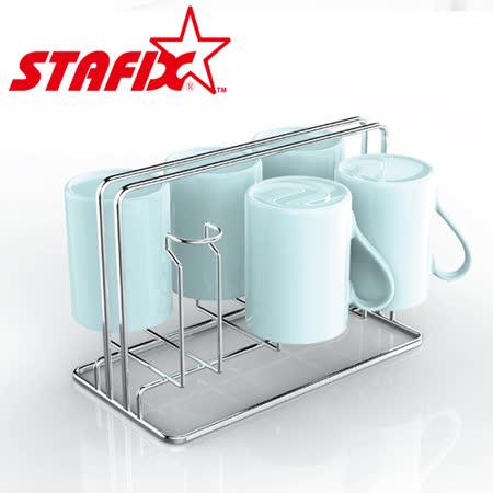 【韓國原裝進口STAFIX】全不銹鋼瀝水杯架