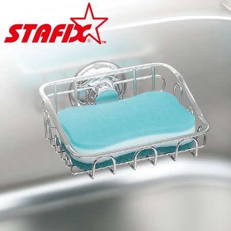 【韓國原裝進口STAFIX】不銹鋼菜瓜布瀝水架(小)