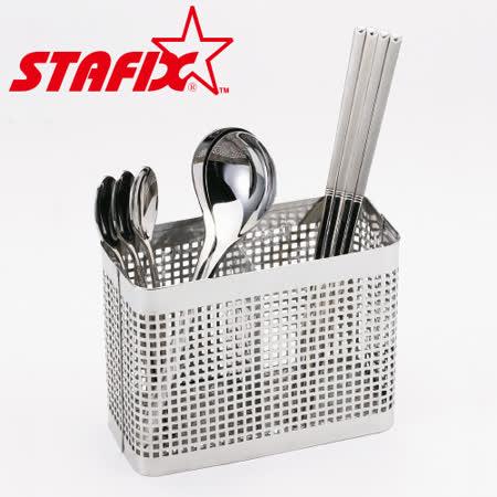 【韓國原裝進口STAFIX】全不銹鋼方形餐具筒