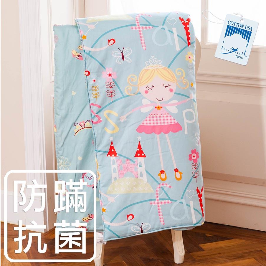 ~鴻宇‧防蟎抗菌~美國棉 絲毯涼被 公主城堡^(綠^)189916