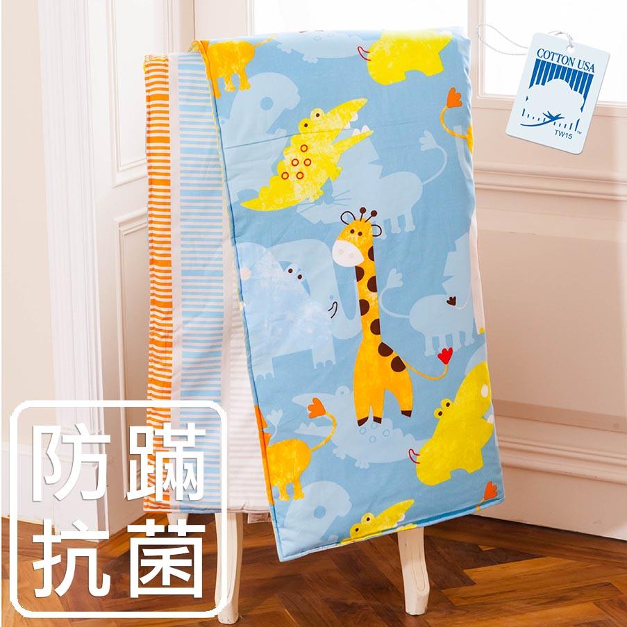~鴻宇‧防蟎抗菌~美國棉 絲毯涼被 快樂獅子183616