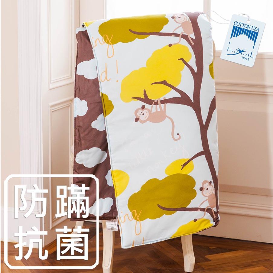 ~鴻宇‧防蟎抗菌~美國棉 絲毯涼被 猴子樂園179616