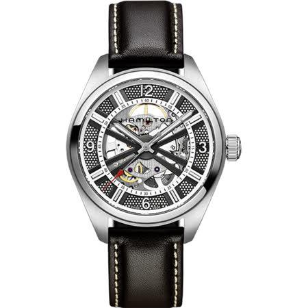 Hamilton KHAKI FIELD卡其野戰全鏤空機械腕錶-銀x黑/42mm H72515585