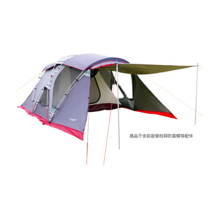 【OutdoorBase】SKYPAINTER 彩繪天空-鋁合金歡樂家庭帳(含頂布)-23007