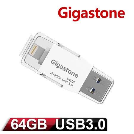 Gigastone i-FlashDrive USB 3.0 64G Apple隨身碟 IF-6600