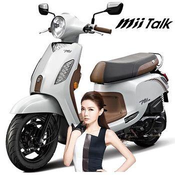 SYM三陽機車 Mii Talk 110 (姐姐謝金燕代言) 搖頭鼓煞-2016新車