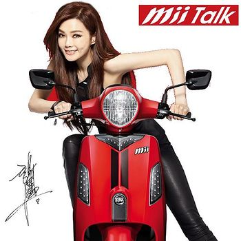 SYM三陽機車 Mii Talk 110 特仕版(姐姐謝金燕) 搖頭碟煞-2016新車