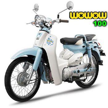 SYM三陽機車 WOWOW 100 復古擋車鼓煞-2016新車