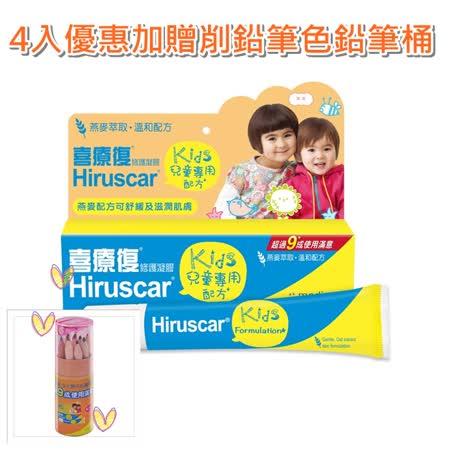 【Hiruscar喜療復】KIDS 喜能復修護凝膠20gX3 (兒童專用配方) 加贈狗狗擦手巾