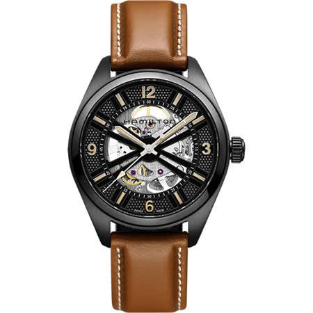 Hamilton KHAKI FIELD卡其野戰全鏤空機械腕錶-42mm H72585535