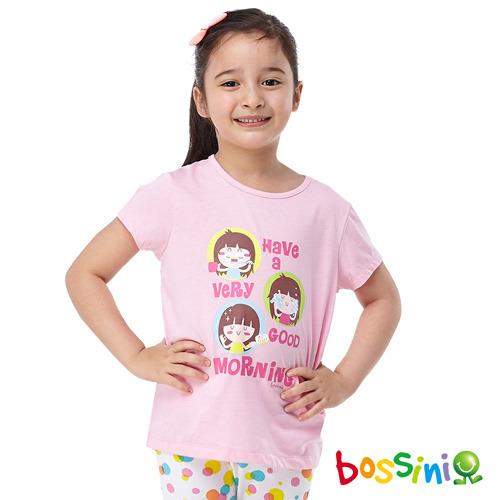bossini女童~印花短袖T恤46嫩粉^(品^)