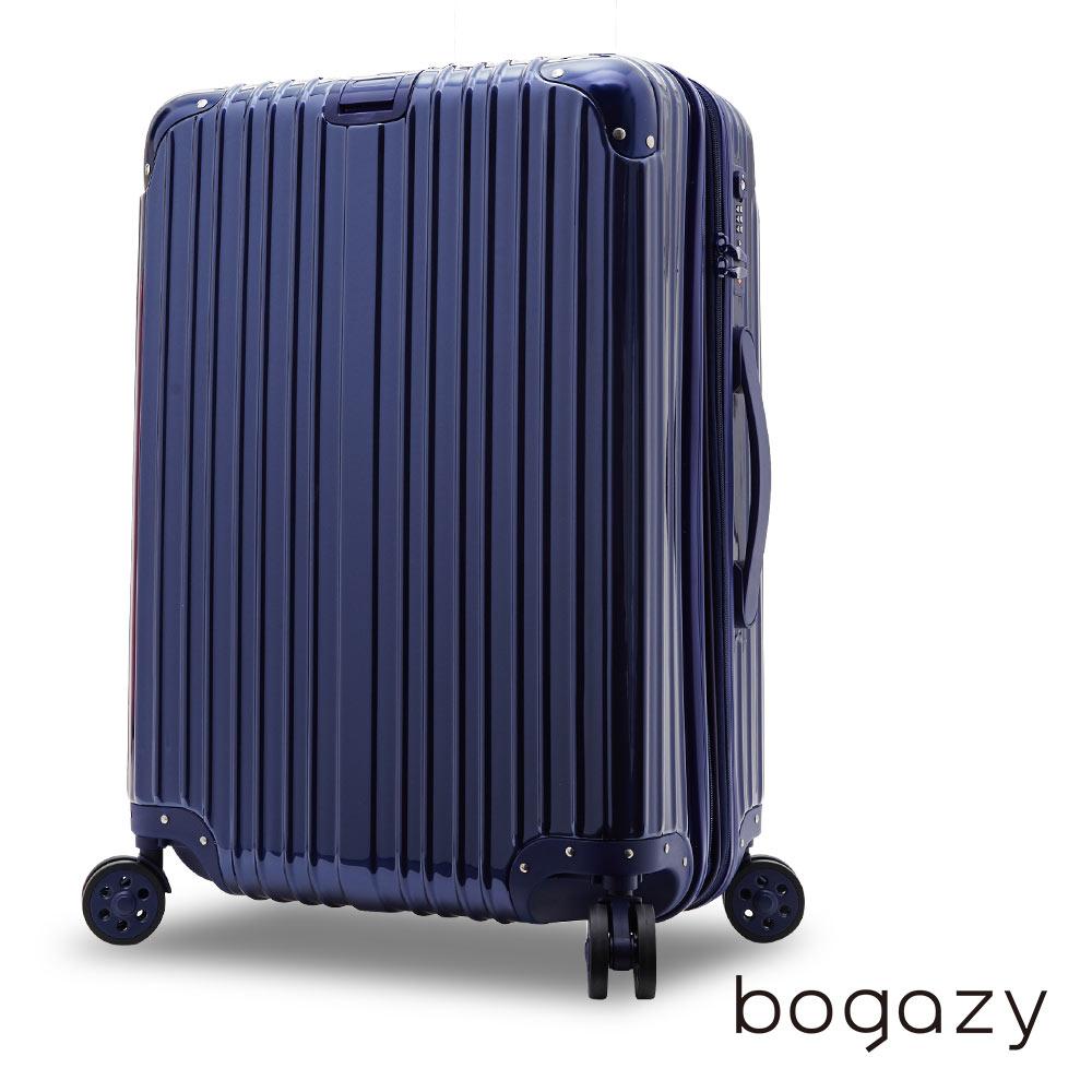 【Bogazy】祕愛 買 幾 點 開密花園 24吋PC可加大鏡面行李箱(寶石藍)