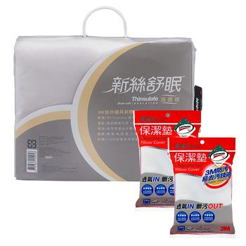 3M 新絲舒眠-涼透被5x6 (兩色可選)+保潔墊枕套2入