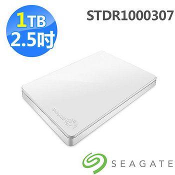 Seagate Backup Plus 2.5吋外接硬碟 1TB 白色