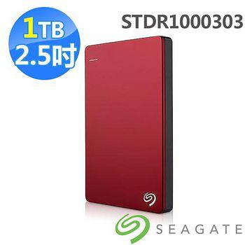 Seagate Backup Plus 2.5吋外接硬碟 1TB 紅色