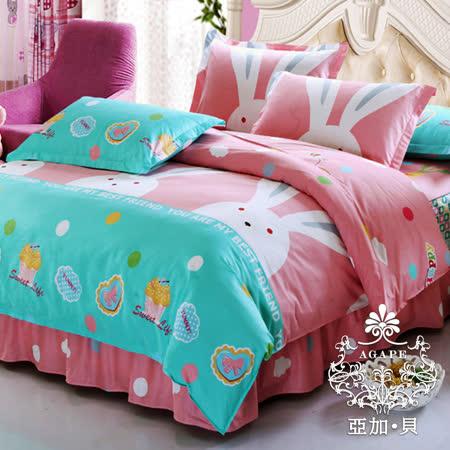 【AGAPE亞加‧貝】《MIT台灣製-粉紅小兔》舒柔棉單人3.5x6.2尺三件式薄被套床包組