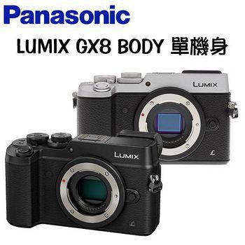 開學季 PANASONIC LUMIX GX8 BODY 單機身 (公司貨)-送原廠包+原廠電池 +32G+吹球拭筆清潔組+保護貼