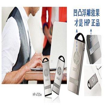 HP HP X720W 3.0 USB隨身碟 16G 16G