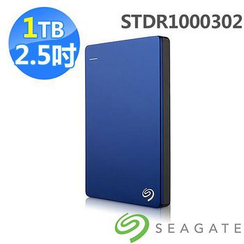 Seagate Backup Plus 2.5吋外接硬碟 1TB 藍色
