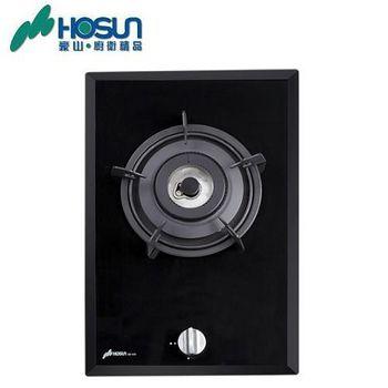 豪山 SB-1020單口玻璃 檯面爐