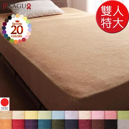 JP Kagu 日系素色超柔軟極細絨毛純棉毛巾床墊套-單人(20色)