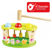 Classic world 德國經典木玩客來喜 敲打球台