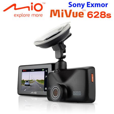 Mio MiVue™ 628s Sony Sensor大光圈行車記錄器+16G卡+點煙器+螢幕擦拭布