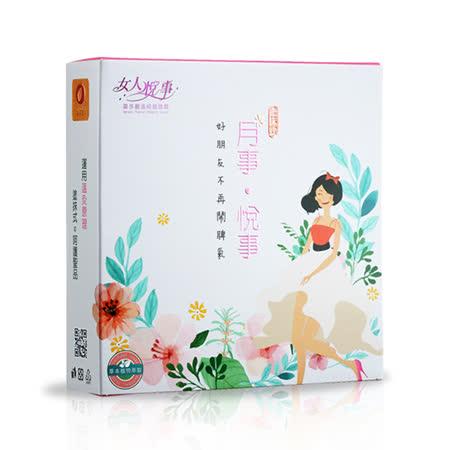 【HITOLY喜多麗】溫經調理霜 - 25ml