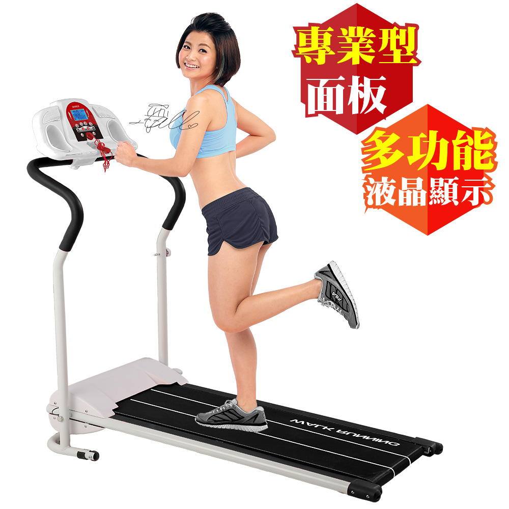 【GTSTAR】智慧型程式板橋 遠 百 fe21電動跑步機(顯SO黑)