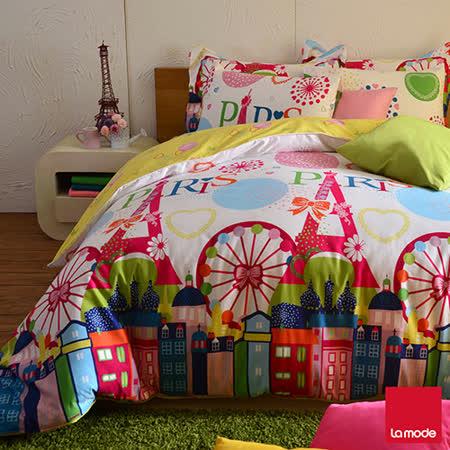 【La mode寢飾】心動巴黎環保印染精梳棉兩用被床包組(雙人)