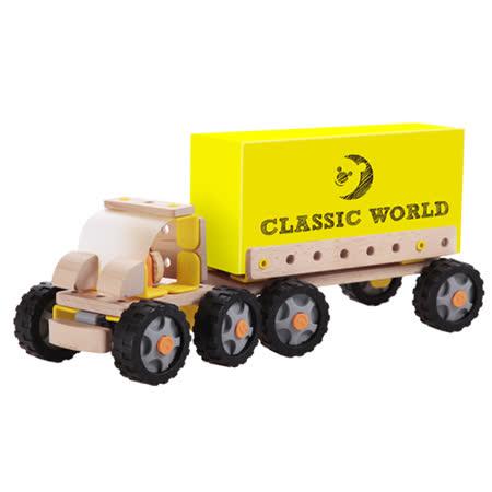 Classic world 德國經典木玩客來喜 DABA-創意卡榫積木 經典卡車組