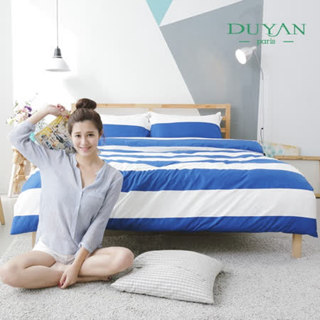 DUYAN《海水正藍》雙人四件式舖棉兩用被床包組