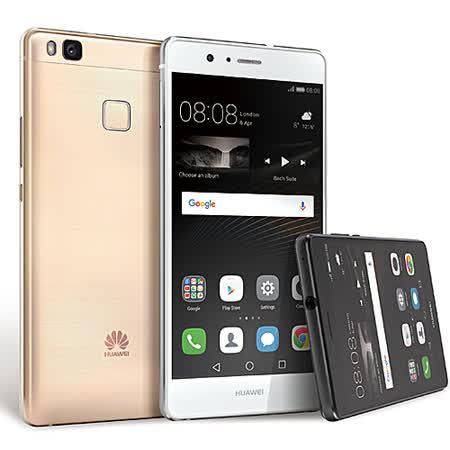 HUAWEI 華為 P9 Lite 八核心 5.2吋輕薄窄邊全金屬智慧機 (VNS-L22) -贈專用皮套+9H鋼化玻璃保貼+手機/平板支架+韓版可愛收納包